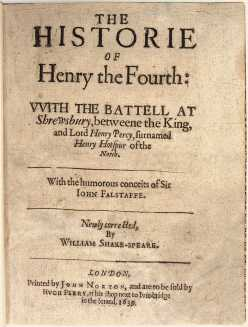 an analysis of the act ii of henry iv a play by william shakespeare Title page of shakespeare\'s henry iv,  was the first to assist the king when he returned to england to overthrow richard ii, and yet king henry has  henry iv.